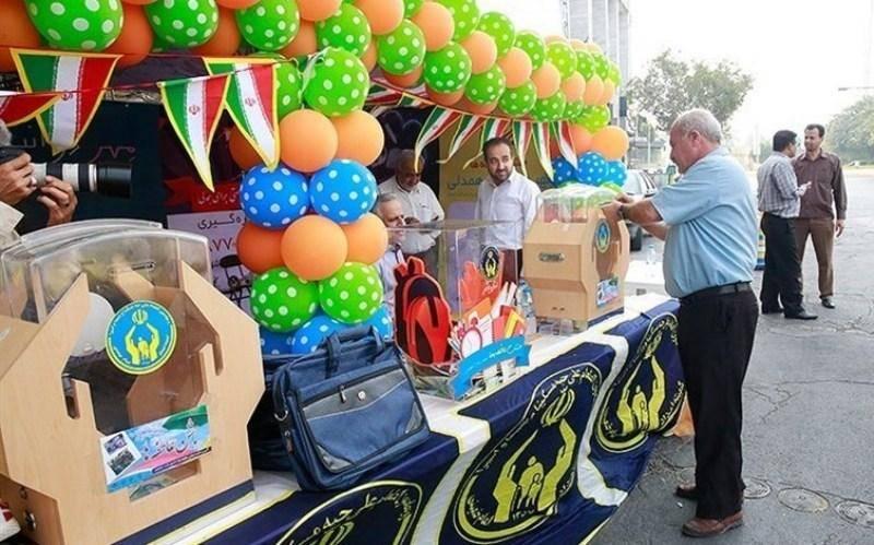 بوشهری ها 80 میلیارد ریال به جشن نیکوکاری کمک کردند