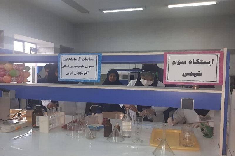 کاربردی کردن آزمایش های علوم در مدارس ضروری است