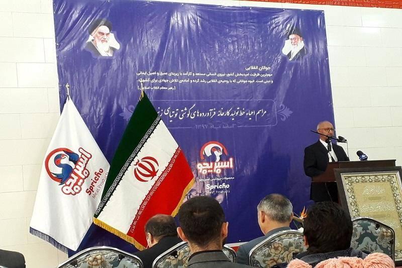 کارخانه توتیای زنجان به چرخه تولید بازگشت