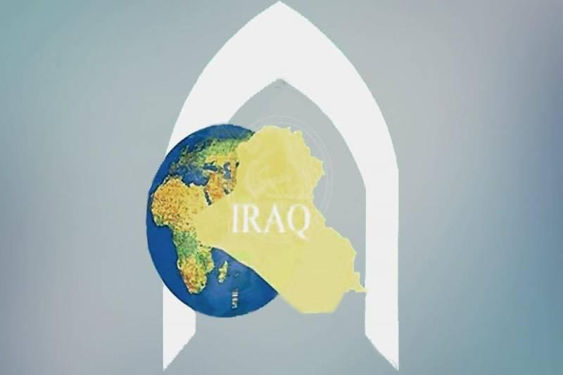 عراق حمله تروریستی به دو مسجد نیوزیلند را محکوم کرد