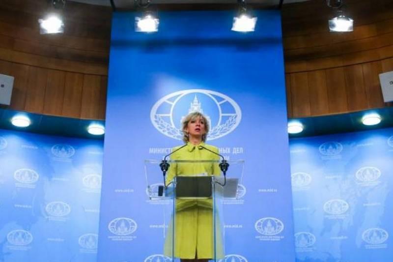 زاخارووا:اعضای برجام مصمم به حفظ این توافق برخلاف آمریکا هستند