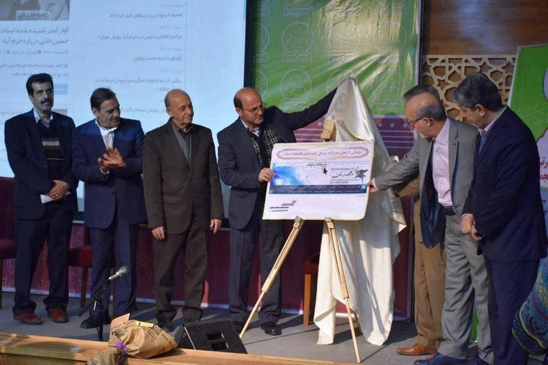 انجمن رویش دوباره 'خرد' در خرم آباد آغاز به کار کرد