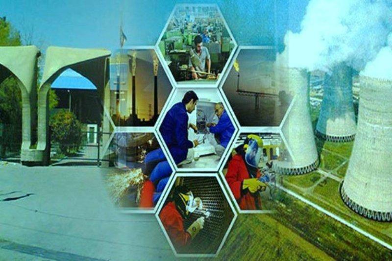 وزارت علوم مراکز مشاوره و هدایت شغلی ایجاد می کند