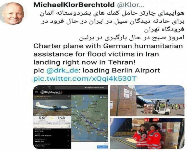 هواپیمای حامل کمک های بشردوستانه آلمان وارد تهران شد
