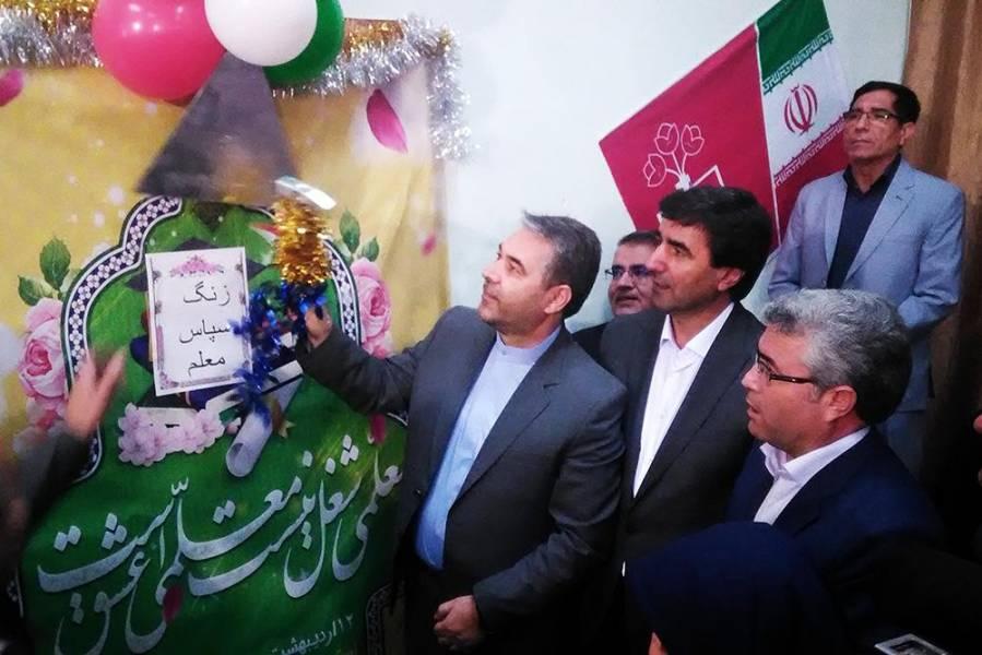 412 معلم و فرهنگی برگزیده استان اردبیل تجلیل شدند