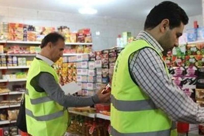 48 گروه نظارت بهداشتی دامپزشکی مرکزی در ماه رمضان فعال هستند