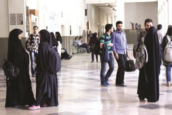 دانشگاه تهران 91 میلیون تومان بیمه حوادث پرداخت کرد