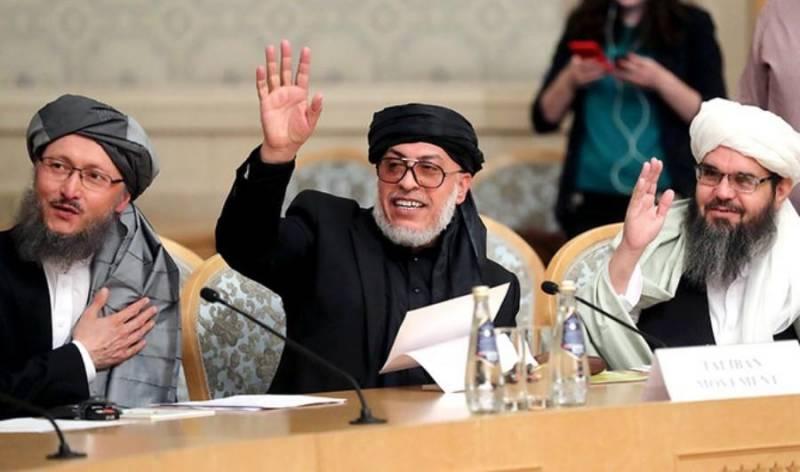 صلح در افغانستان؛ چشم اندازی روشن یا آینده تاریک