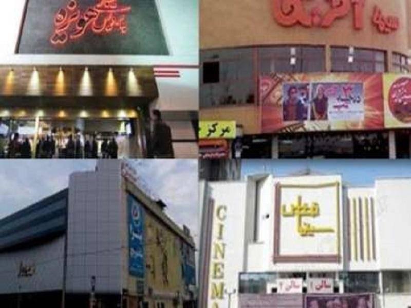 سینماهای خراسان رضوی از نمایش فیلم در هنگام اذان منع شدند