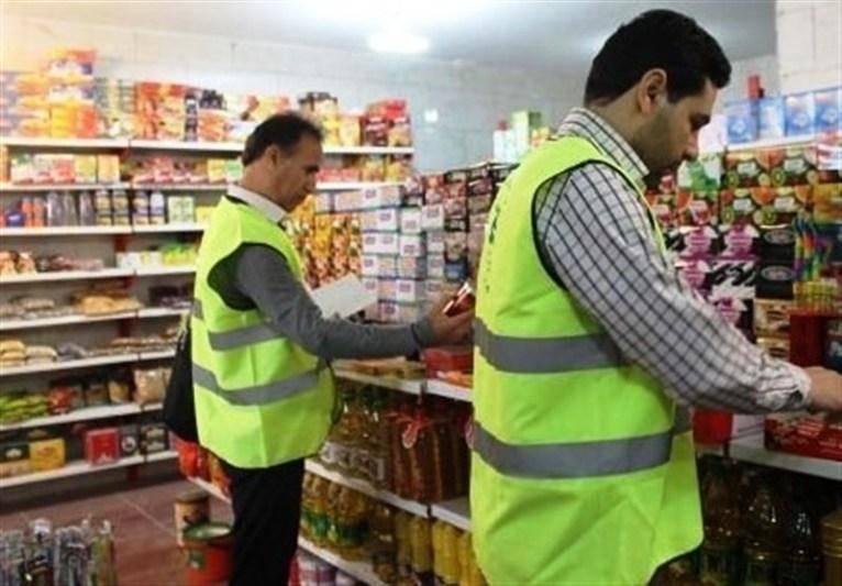 اجرای طرح سلامت ویژه ماه رمضان در کردستان آغاز شد