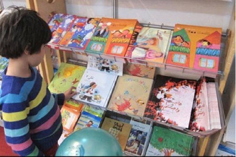 فراخوان معرفی کتاب مناسب برای مهدهای کودک منتشر شد