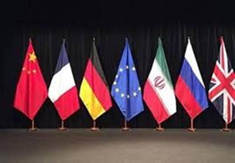 'جراحی برجامی' ایران اقدامی 'هوشمندانه' از نگاه کارشناسان خارجی