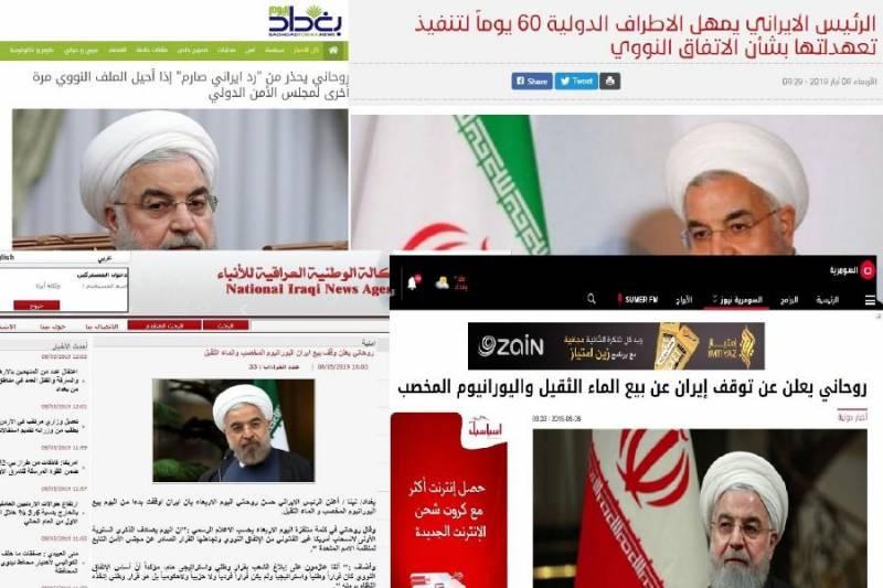 توجه ویژه رسانه های عراق به اقدام برجامی ایران