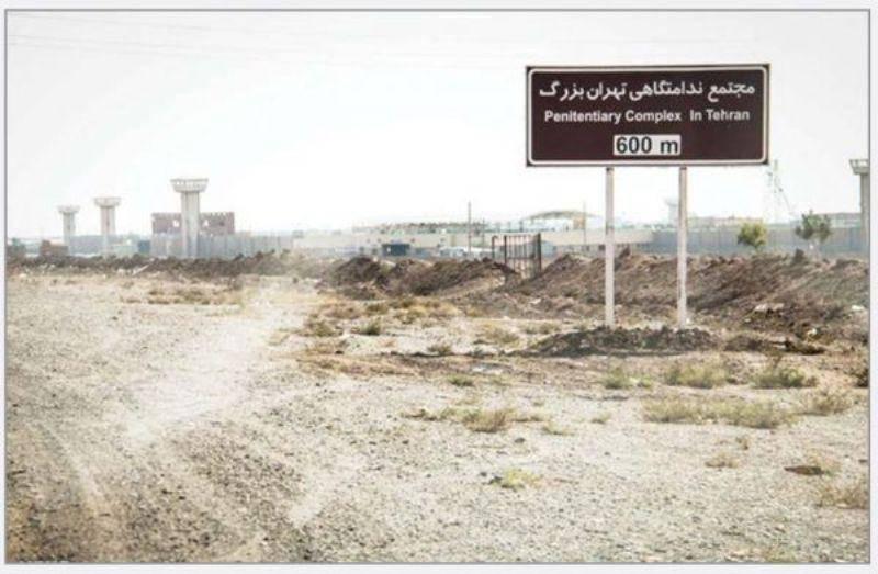 فرماندارری:شهرداری به تعهدات خود مقابل زندان فشافویه عمل کند