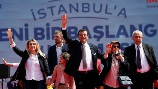 نتایح انتخابات شهرداری استانبول بر اساس رای شورای عالی انتخابات این کشور باطل اعلام شد. به گزارش آناتولی رایگیری برای انتخاب مجدد شهردار استانبول در تاریخ ۲۳ ژوئن برگزار خواهد شد
