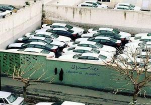 همه چیز درباره پارکینگ های خانگی/ راز دلالان برای افزایش قیمت خودرو لو رفت + فیلم