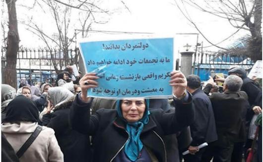 بازنشستگان کشوری، لشکری، فولادی و تامین اجتماعی در اعتراض به بحران گرانی و فقر برای روز ۲۸ خرداد، ساعت ده صبح در مقابل مجلس شورای اسلامی در بهارستان فراخوان تجمع دادند