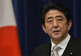 نخستوزیر ژاپن وارد تهران شد