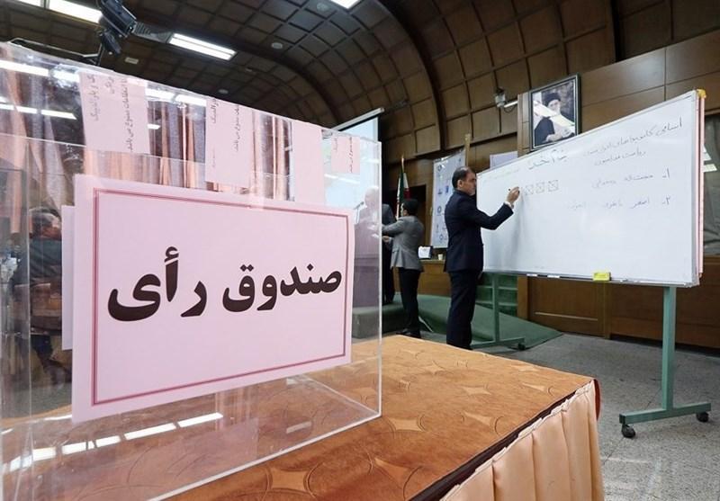 کاندیداهای هیئت فوتبال استان تهران مشخص شدند