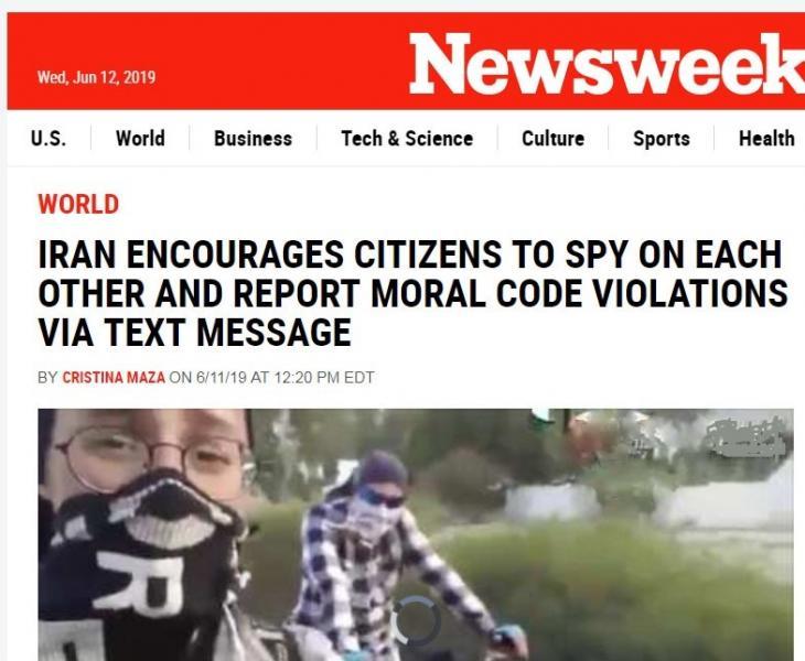 """هفته نامه""""نیوزویک"""" آمریکا: ایران شهروندانش را به خبرچینی از یکدیگر تشویق می کند"""