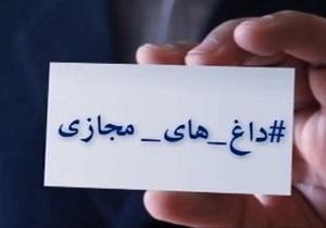 از عبور از جاده مرگ در شیراز تا پیداشدن دختر ورزشکاری که خبر گمشدانش این هفته حسابی در فضای مجازی داغ شد + فیلم