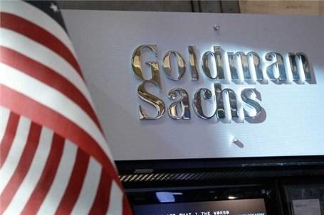 مالزی 17 مدیر گلدمن ساکس را به غارت اموال این کشور متهم کرد