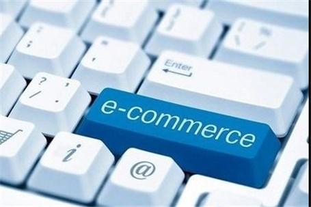 توسعه خدمات الکترونیک در نظام بانکی