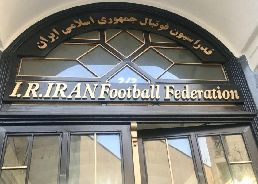 احضار رییس شرکت تجهیز و توسعه به حراست فدراسیون فوتبال