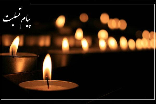 تسلیت باشگاه پرسپولیس به مناسبت درگذشت کودک ۸ ساله