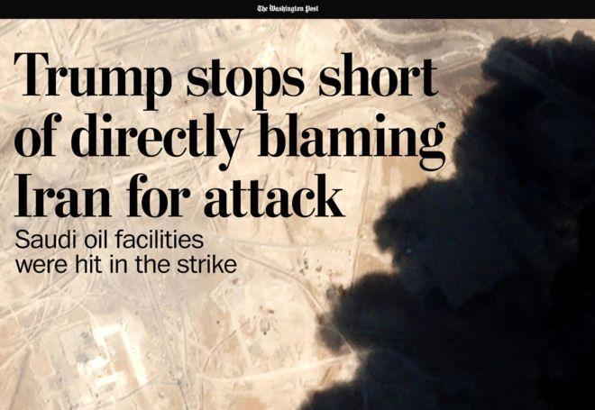 تحلیل رسانه های آمریکا از حملات نفتی عربستان؛ سایه جنگ سنگین تر از همیشه