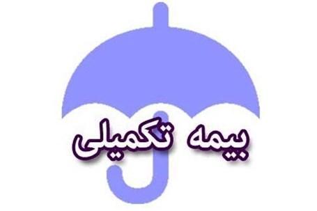 لزوم اداره مستقل بیمارستانهای دولتی / رغبت پایین بیمههای تکمیلی به بیمارستانهای دولتی