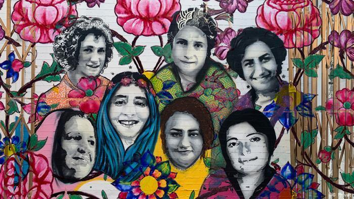 Billedresultat for بیانیه ۱۷ زندانی سیاسی زن در حمایت از مادران